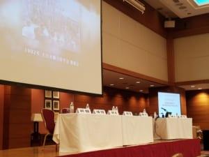 第91回 日本整形外科学会 学術総会で4演題の発表をしてきました