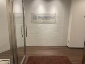 待合室について